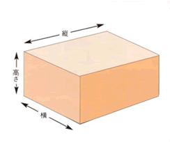 Box ShopOCS